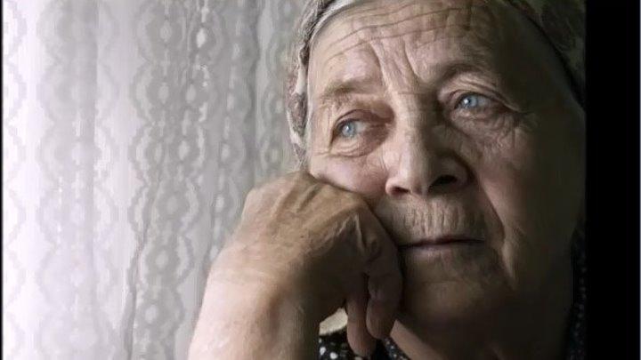 `НЕ НУЖНАЯ Я` - Стих до слёз! Самый большой грех и позор - оставить родителей в старости одних!!!