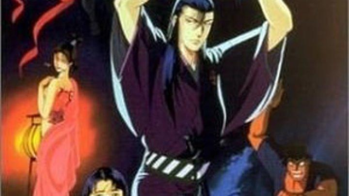 Sword for Truth (OVA1990)