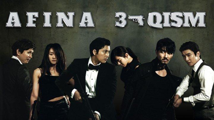"AFINA ""URUSH MABUDI"" HD 3 -qism (Korea seriali,uzbek tilida) \ АФИНА"