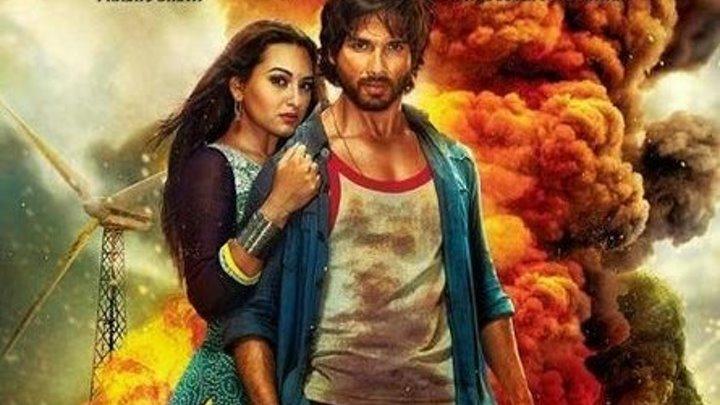 Индийский фильм: Р...Раджкумар (2013)