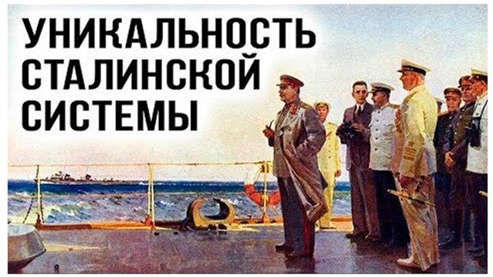Е.Спицын. Сумерки сталинской империи