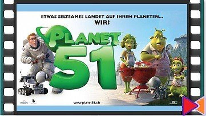 Планета 51 [Planet 51] (2009)