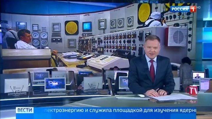 Первая в мире АЭС станет частью наногорода - Россия 24