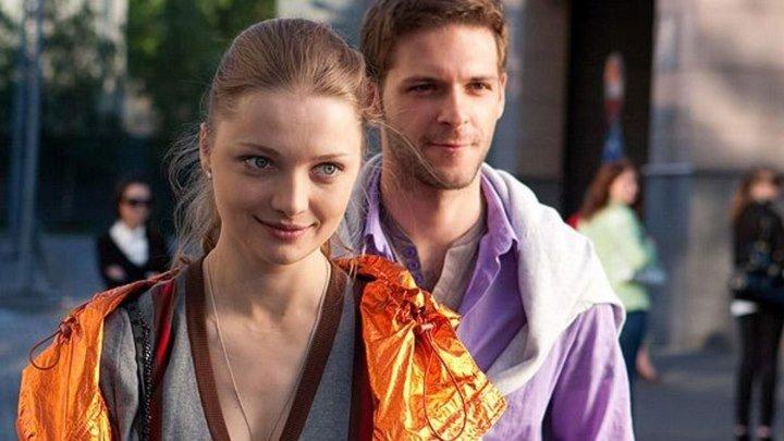 На крючке! (2011) Мелодрама. Комедия.