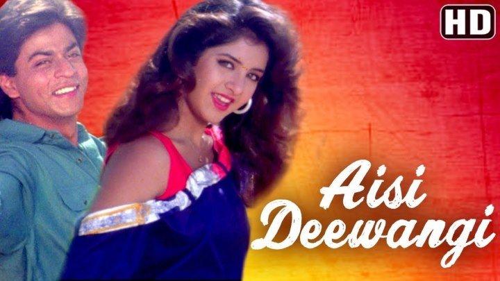 Aisi Deewangi Dekhi Nahi Kahi HD