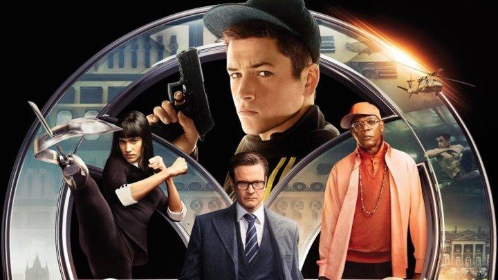 Kingsman: Секретная служба (2014) Kingsman: The Secret Service 18+