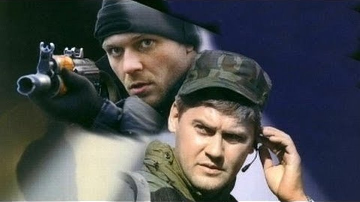 """Белые волки"" (Сезон - 1) Все серии"