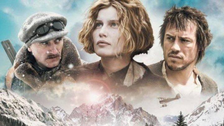 Девушка и волки (2008) Франция драма
