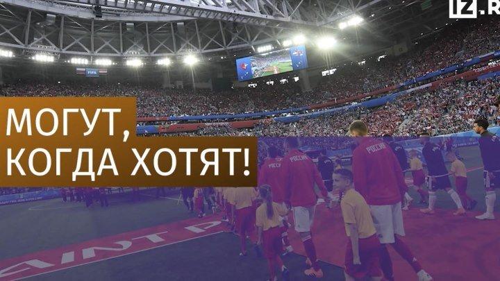 Немецкие СМИ извинились за негативный прогноз по игре России на ЧМ