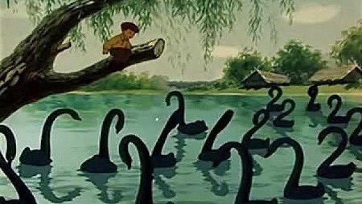 """м/ф """"Остров Ошибок"""" (1955)"""