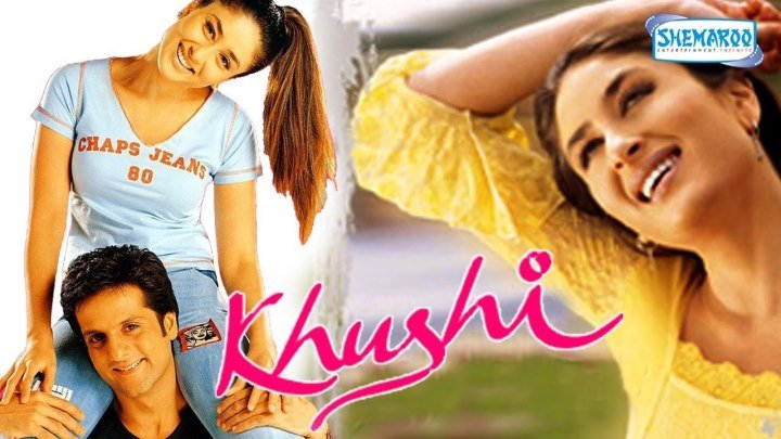 Как трудно признаться в любви _ Kushi (2003)