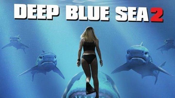 Глубокое синее море 2 \ Deep Blue Sea 2 (2018) \ ужасы