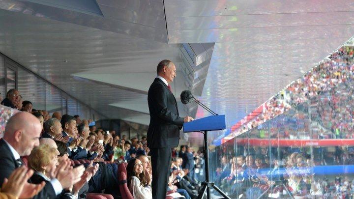 Церемония открытия чемпионата мира по футболу 2018 года на стадионе Лужники