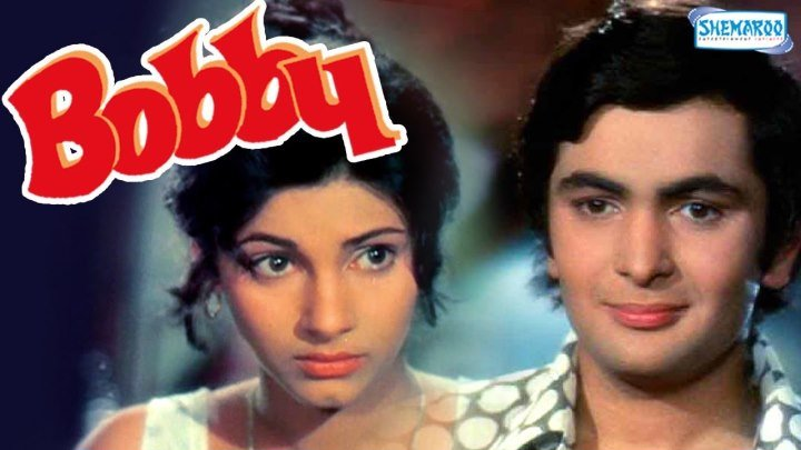 Бобби (1973) Страна: Индия