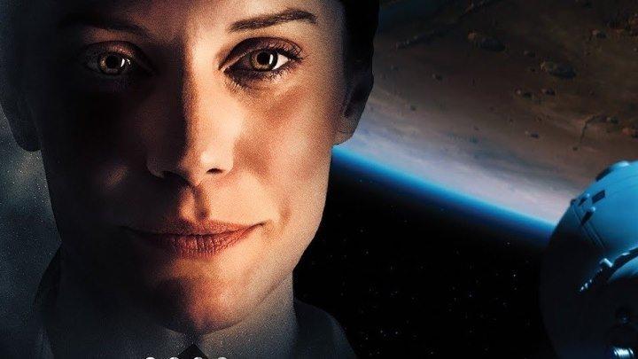 ПРОИСХОЖДЕНИЕ НЕИЗВЕСТНО (2018) 2036 Origin Unknown