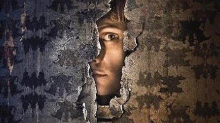 За стенами. 2 серия (2016) ужасы HD