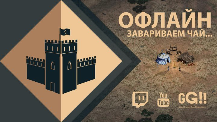 Age of Empires II: The Conquerors. ECL | Southeast Asia 3v3 | Начало турнира