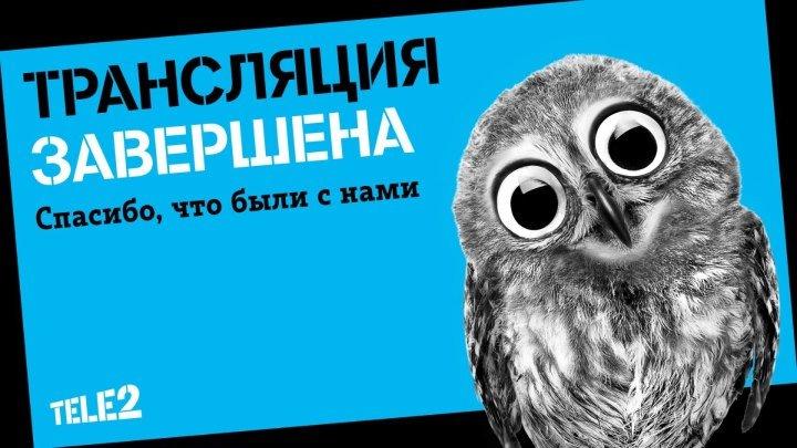"""Прямая трансляция """"Ночь музеев"""""""