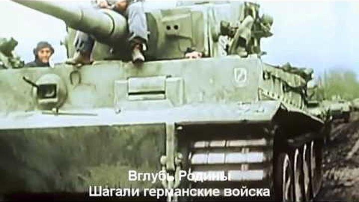Sabaton - Panzerkampf (русские субтитры)