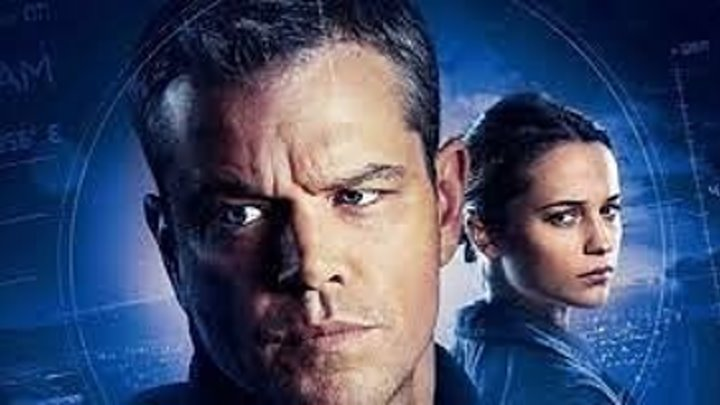 Джейсон Борн (2016) Jason Bourne