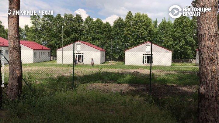 Как в Чехии заключенных адаптируют к выходу на свободу