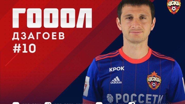 Гол Дзагоева _ Тосно - ЦСКА 1-2