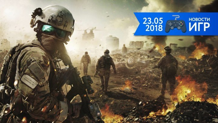 23.05 | Новости игр #36. Battlefield 5, Assassin's Creed, GTA 5