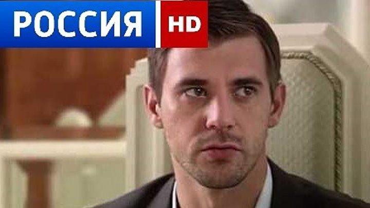 РУССКИЙ ФИЛЬМ **ТАРИФ НА ПРОШЛОЕ**