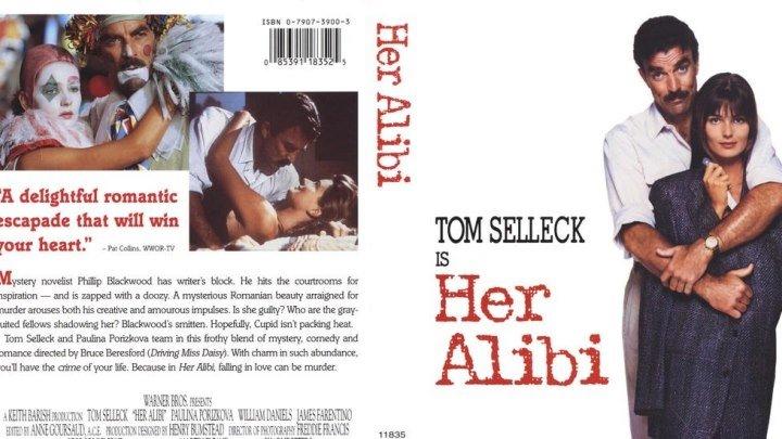 Ее алиби HD(1989) IO8Op.Mелодрама,Kомедия,Kриминал