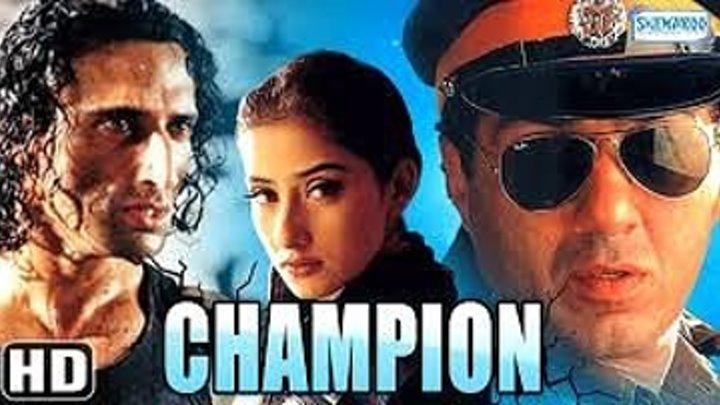 Чемпион / Живой щит (2000) Страна: Индия