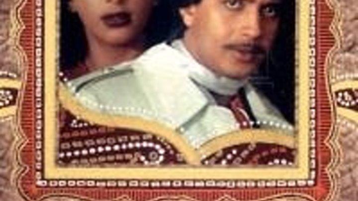 Митхун Чакраборти-индийский фильм Кто и КакKaun Kaisey (1983г)