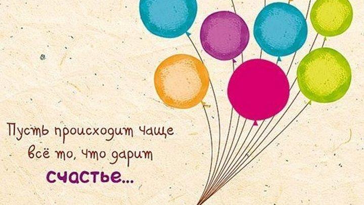 Тюмени, открытки для творческих людей с днем рождения