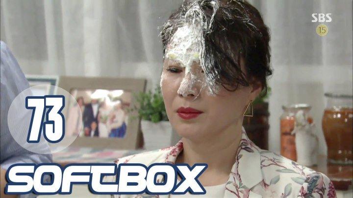 [Озвучка SOFTBOX] Женщина моего зятя 73 серия