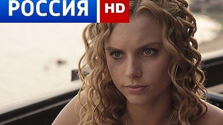 "РУССКАЯ МЕЛОДРАМА """"ПЕНЕЛОПА"""""