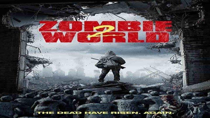 WEB-DLRip Zombie World 2 Жанр: ужасы, комедия зомби-апокалипсис_ новинки, фильмы 2018 HD