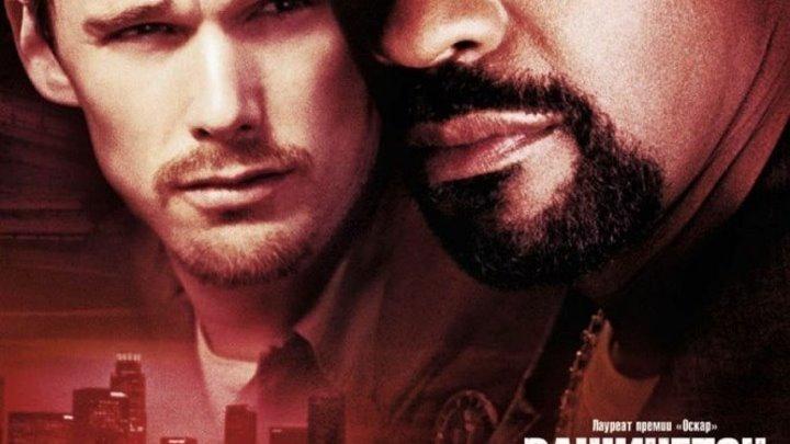 Тренировочный день (2001) Жанр: триллер, драма, криминал