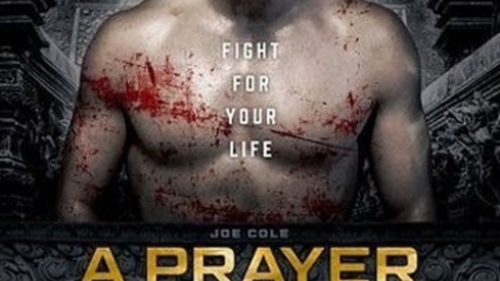 Бои без правил A Prayer Before Dawn (2017).
