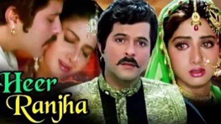 Разочарование / Heer Ranjha (1992)@