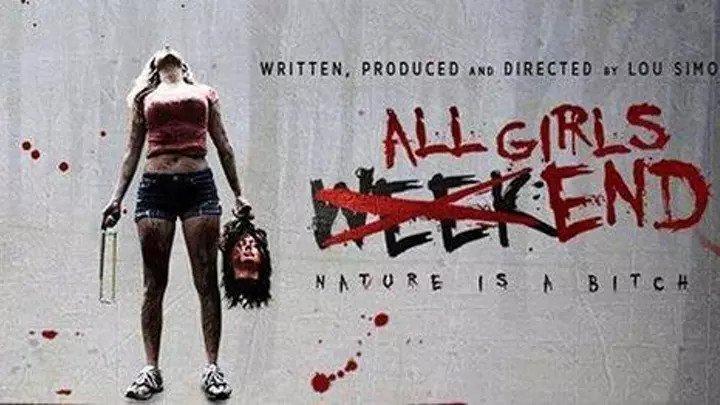 фильм Уик-энд всех девушек (2016) ужасы, боевик,