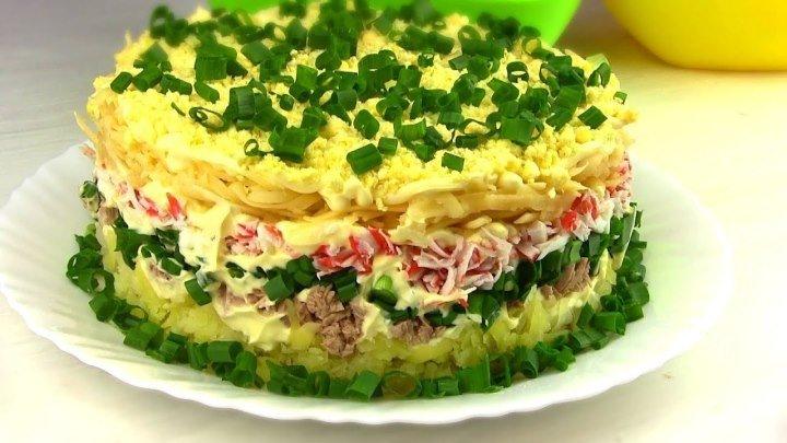 """Салат""""Аристократ""""/Праздничный салат на Новый Год из Простых продуктов"""