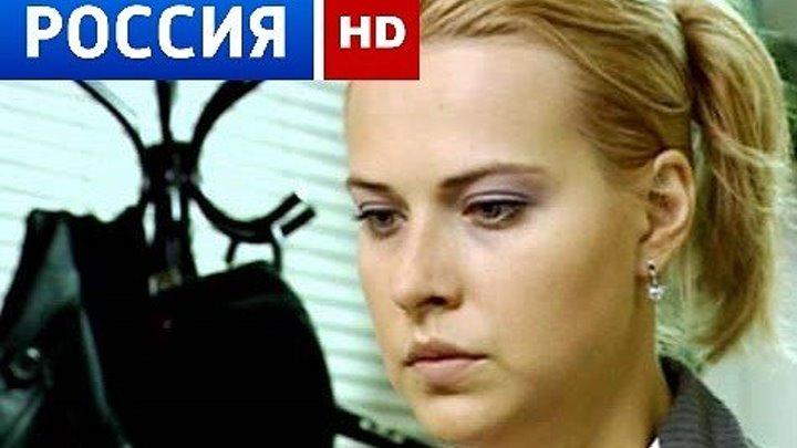 """РУССКИЙ ФИЛЬМ """"СЕКСОТКА"""""""