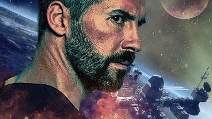 ВХОДЯЩИЙ (2018) Incoming. фантастика, боевик, триллер