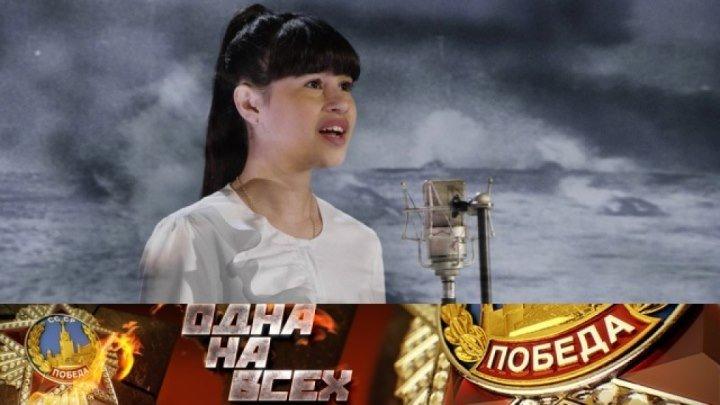 Диана Анкудинова: «Нам нужна одна Победа»