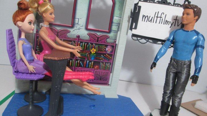 Куклы Барби и Принцессы Диснея Мультфильмы ТВ - Школа музыки для детей и родителей, Урок 2, 20180806