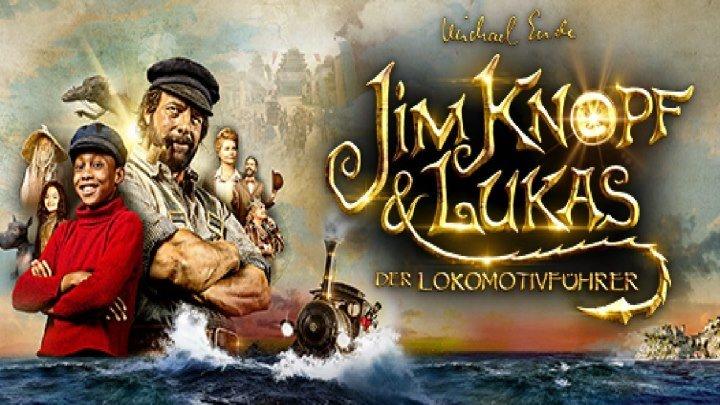 ДЖИM ПУГOBKA И MAШИHИCT ЛУKAC 2OI8 HD