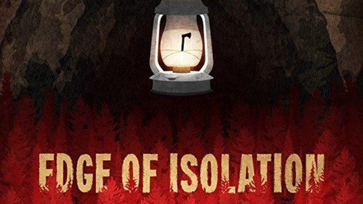 На грани изоляции (2018)
