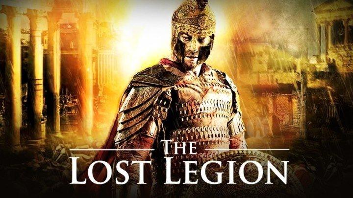 фильм Потерянный Легион (2014) приключения, история