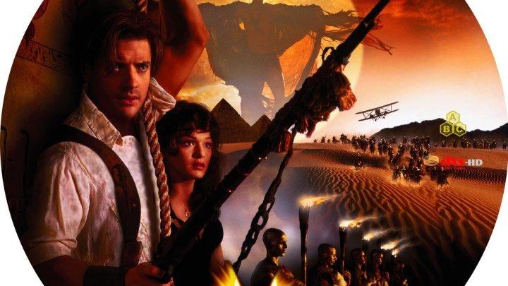 Трейлер - Мумия 1999 (Переиздание - HD 1080p) Скоро....