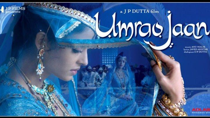 фильм Красавица Лакнау (2006) мелодрама.Индия.