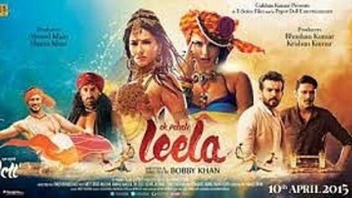 Загадочная Лила (2015) Страна: Индия
